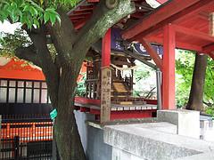 Quiet tokyo