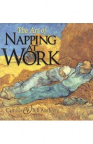 Nappingwork