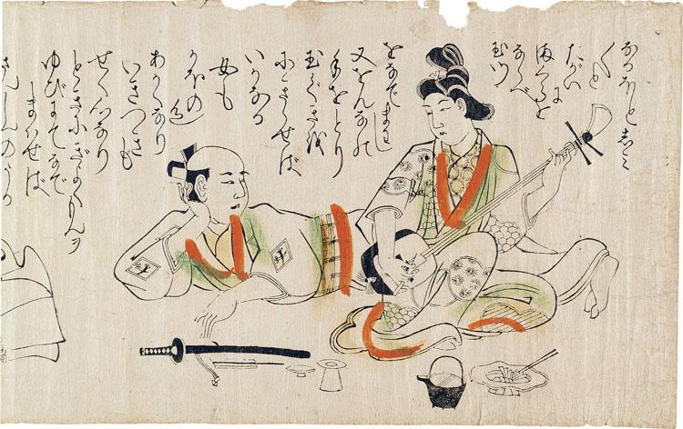 The Kanbun Master