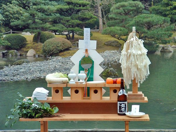 Shinto Blessing For Reopening Of Seattle Japanese Garden