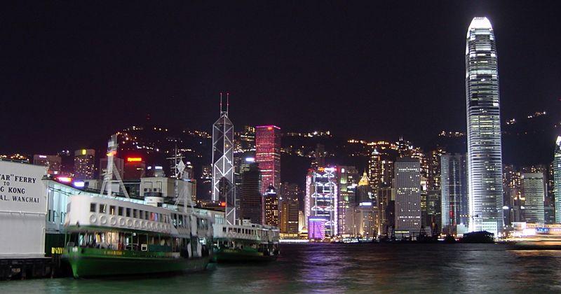 Victoria Harbour+ Star Ferry