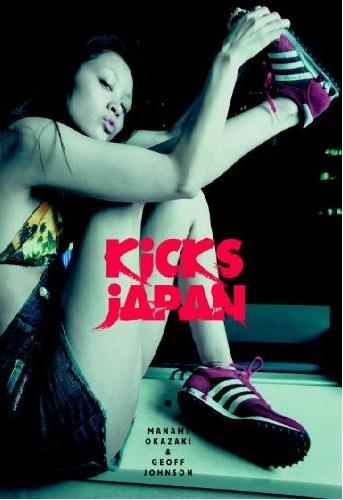 Kicksjapan