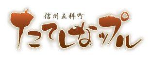 Tateshi