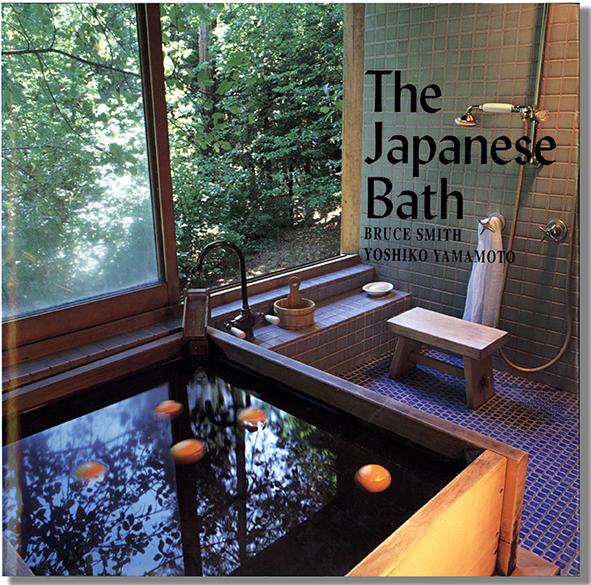Japanesebath