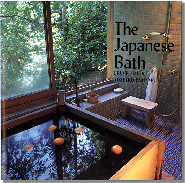 japanese hinoki wood soaking tub. A good introduction to this topic is The Japanese Bath  Gibbs Smith by Yoshiko Yamamoto and Bruce with great photography Aya Brackett including Simplicity Time for Contemplation Ofuro Hinoki Hot