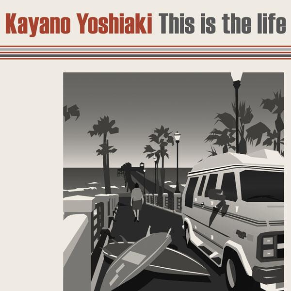 Kayano