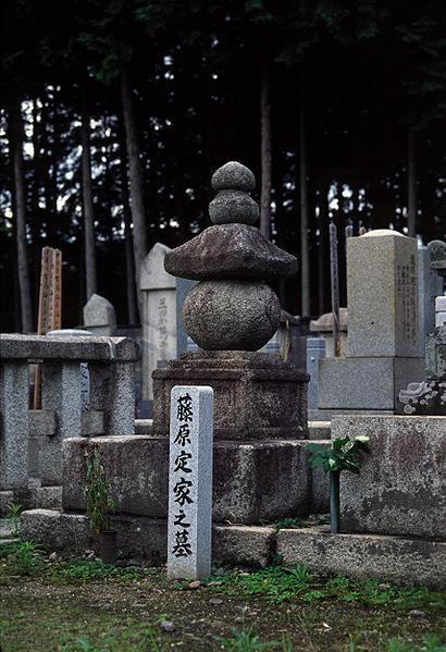 FujiwaraNoTeikaHakaShokokuji