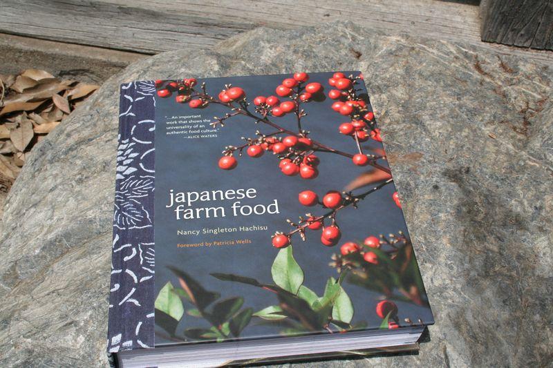 Japanesefarmfood