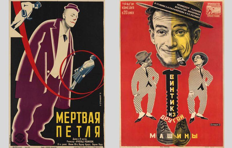 GARD poster_3