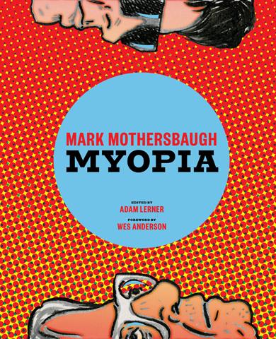 Myopia book