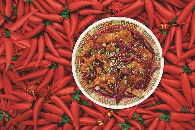 MCF - Chongqing Chicken Wings